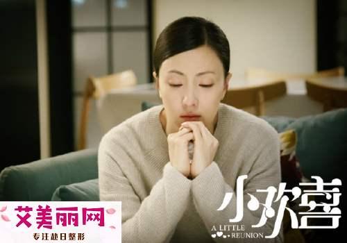 小欢喜宋倩为什么有那么多套房子 最后和乔卫东复婚了吗