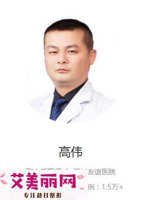 重庆/成都做下颌角/颧骨的医生哪个好?
