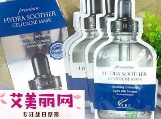 ahc b5玻尿酸面膜用完要洗脸吗?ahc b5玻尿酸面膜敷多久?