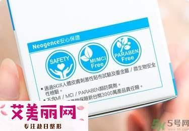Neogence霓净思玻尿酸保湿液化妆水真假辨别对比图